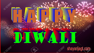 Happy Diwali Shayari 2018 Wishes SMS Greetings Quotes