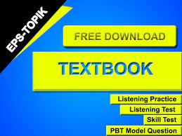 Eps Topik 2013 book free download ,Eps book 2018 , eps book dowenload link