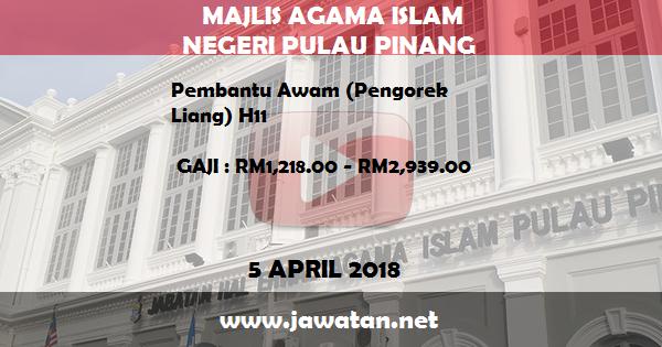 Job in Majlis Agama Islam Negeri Pulau Pinang (5 April 2018)