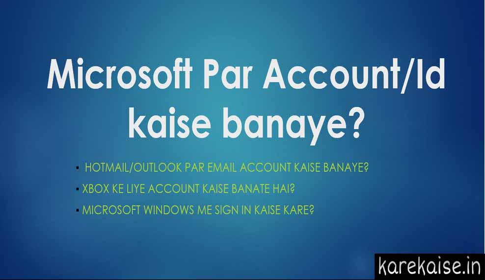 Microsoft-par-account-kaise-banaye