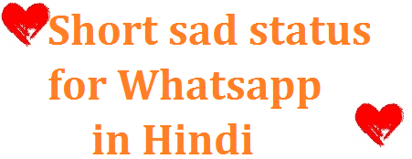 short-sad-status-in-hindi