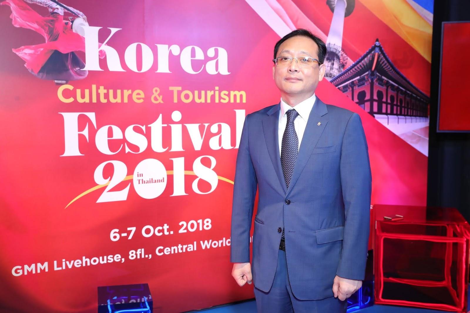 ท่องเที่ยวเกาหลีบูม ดันกระแสนิยมวัฒนธรรมเกาหลีดึงคนไทยเที่ยว  คาดปีนี้ทะลุ 5.4 แสนคน
