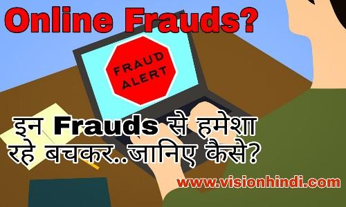 Be-Aware-Online-Fraud-hindi