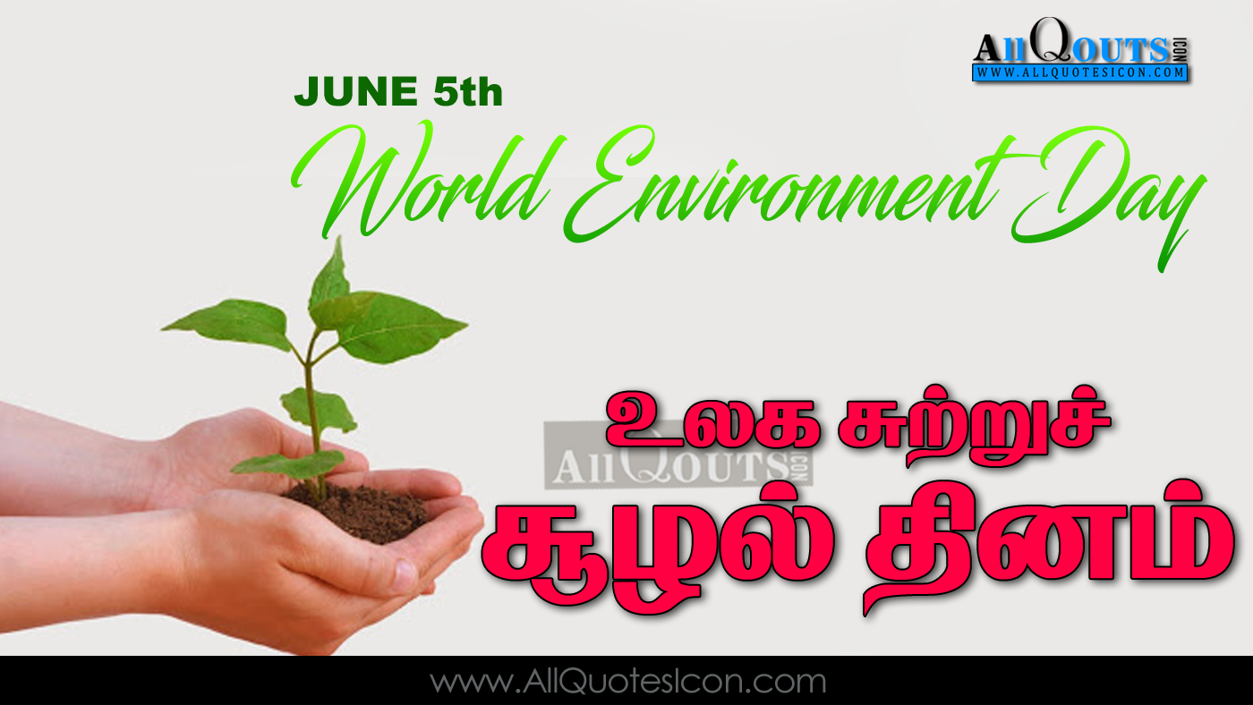 Environment in tamil language | Homework Writing Service