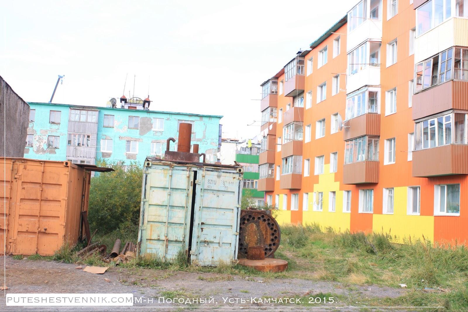 Контейнеры во дворе в Усть-Камчатске