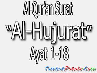 Bacaan Surat Al-Hujurat, Al-Qur'an Surat Al-Hujurat, Arab Surat Al-Hujurat, Latin Surat Al-Hujurat,  Terjemahan Surat Al-Hujurat, Arti Surat Al-Hujurat, Surat Al-Hujurat