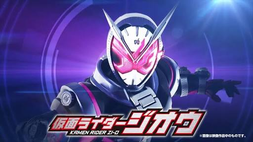 Kamen Rider Zi-O Episode 9 Preview - JEFusion