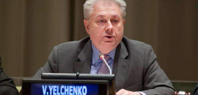Reprezentantul Permanent al Ucrainei la ONU