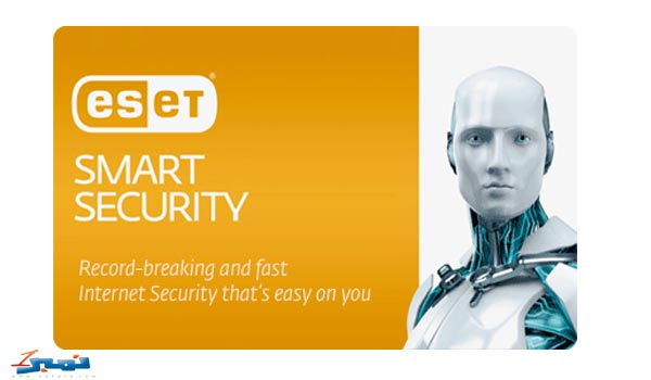 برنامج eset smart security