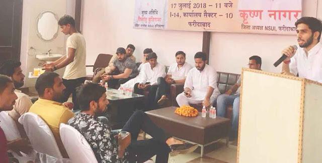 Answer: Two accounts reached Faridabad, Krishna Nagar organized a protest rally