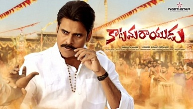 Katamarayudu Hindi Dubbed Full Movie