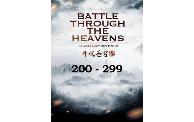 Download ePub : Battle Through the Heavens [Chapter 200-299]