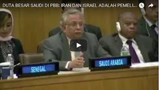 Duta Besar Saudi Di PBB: Iran dan Israel Adalah Pemelihara Terorisme di Dunia ini