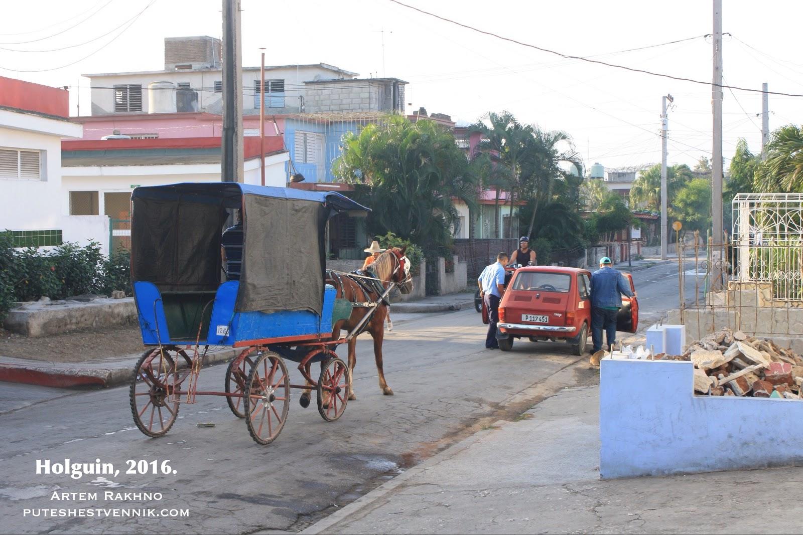 Повозка с лошадью и русская машина Нива