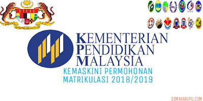 Kemaskini Borang Permohonan Matrikulasi 2018/2019 Online