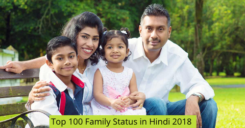 Top 100 Family Status in Hindi 2018