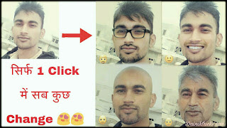 Photo editing ke liye sabse best android application konsi hai