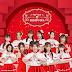Lirik Lagu SHY48 - Zhu Ni Xinnian Kuaile (祝你新年快乐)