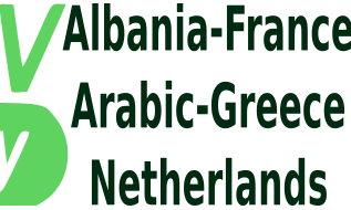 RTK ALB France Ushuaia Arab RTL Netherlands Greece