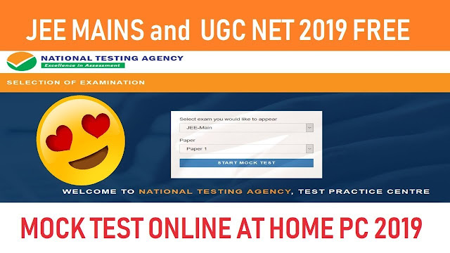 JEE Main 2019: Know How to Attempt via Free Online Mock Test Provided by NTA