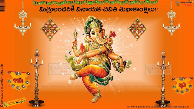 Best Ganesha Chaturthi Telugu Quotes Poems Hdwallpapers