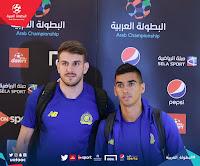 وصول بعثة نادي النصر السعودي اللاعب ويرافقها البرازيلي برونو أوفيني من أجل المشاركة في البطولة العربية