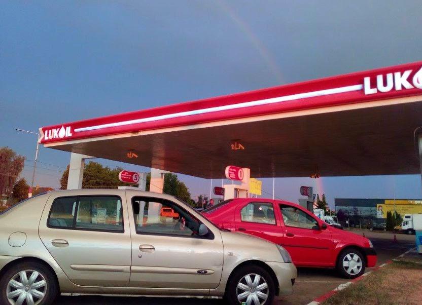 Statii PECO Lukoil Arad