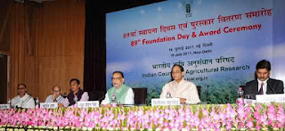 farmers-should-adopt-a-integrated-agricultural-system-radha-mohan
