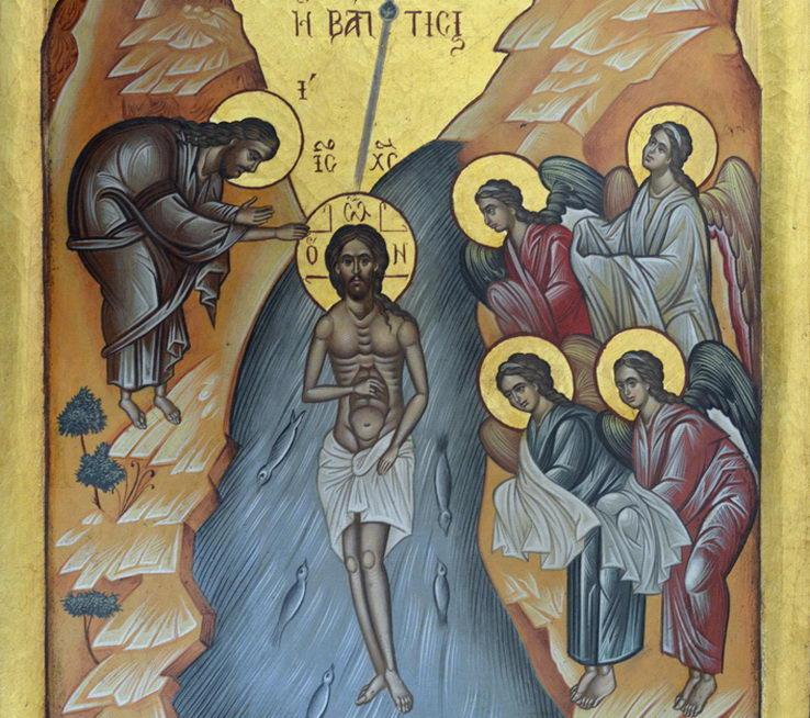 Γιατί γιορτάζουμε τα Θεοφάνεια στις 6 Ιανουαρίου;