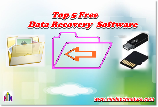 Top-5-free-data-recovery-software