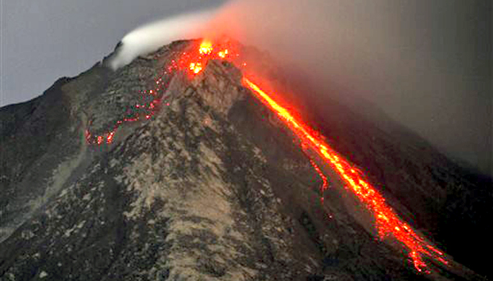 Post News: Revealed- How world's biggest volcanoes are formed