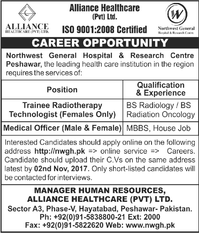 Jobs In Alliance Healthcare Pvt Limited Peshawar Oct 2017