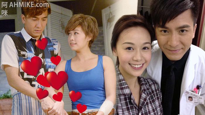 Hong Kong Dating over
