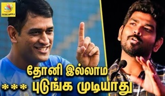 Vignesh Shivan Condems on dropping dhoni from Indian Team