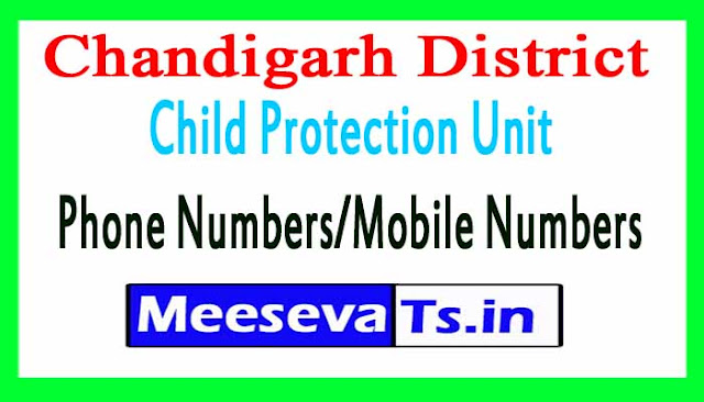 Chandigarh District Child Protection Unit (DCPU)Phone Numbers/Mobile Numbers