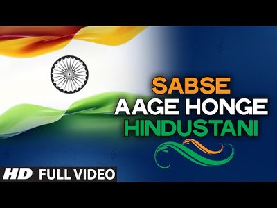 Happy Independence Day 2017 HD Video Songs Free Download