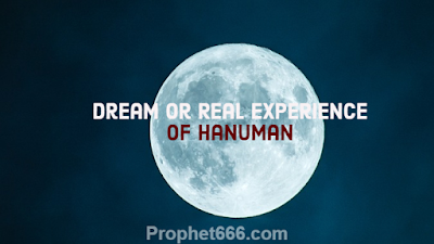 Dream or Real Experience of Hanuman shared By a Reader