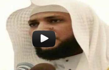 تحميل القرآن الكريم ماهر المعيقلي mp3