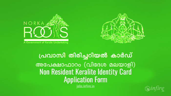 Application for NRK ID Card / Pravasi IDentity Card - Download Now!
