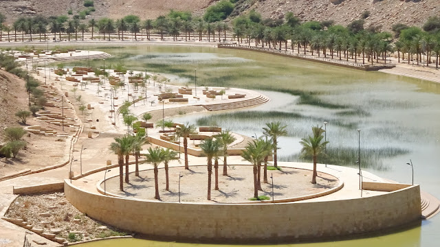 Park that looks like an Oasis