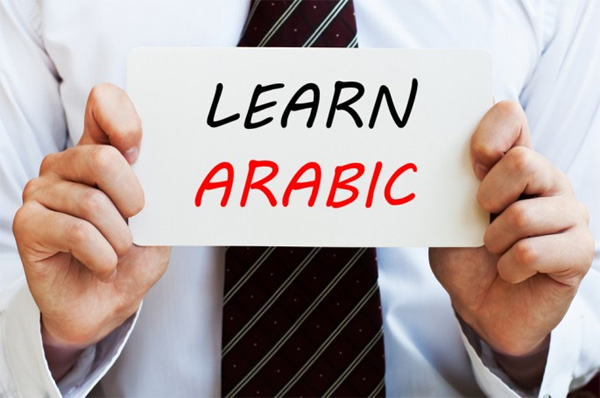 Kerala, News, Spoken, Arabic, Study, Indian government, Urdu. Free spoken arabic class