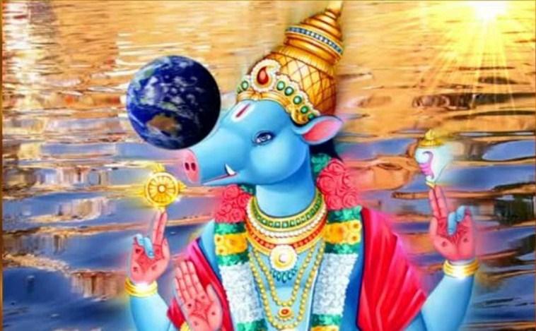 Varaha Kavacham Lyrics | Bhajan Lyrics World