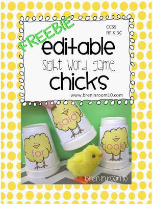 https://www.teacherspayteachers.com/Product/Editable-Chick-FREEBIE-for-Sight-Word-Shell-Game-etc-1778854