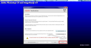 Form-Aktivasi-Adobe-Photoshop-CS-8.0-Full-Version