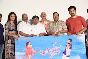 Pellikimundu Premakatha music launch photos-thumbnail-8