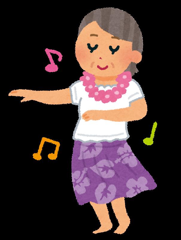 フラダンスをしているお婆さんイラスト かわいいフリー素材集 いらすとや