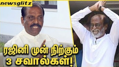 Vairamuthu Interview | Rajinikanth Political Entry