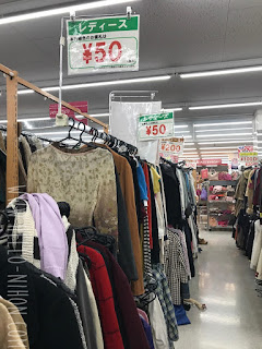 50 yen rack at Japan thrift store