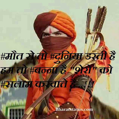 Banna Baisa Status Sms Shayari