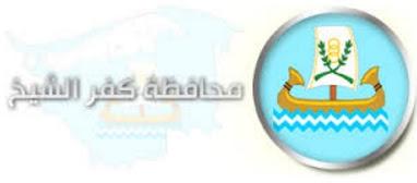 جدول مواعيد إمتحانات محافظة كفر الشيخ 2017 الترم الثانى (جميع المراحل)